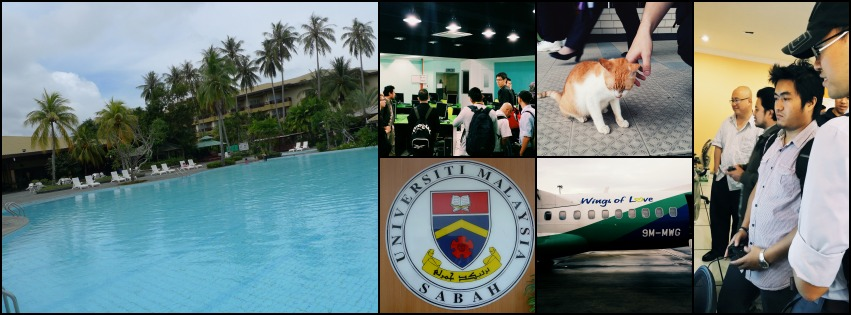 Labuan Collage